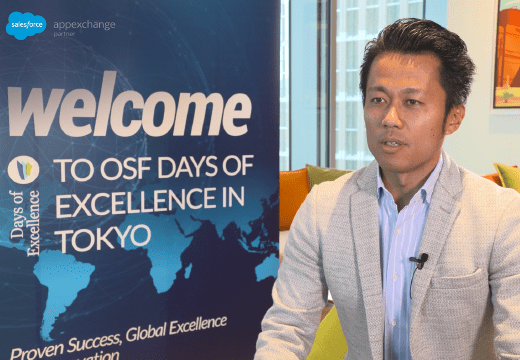 DOE Salesforce Japan